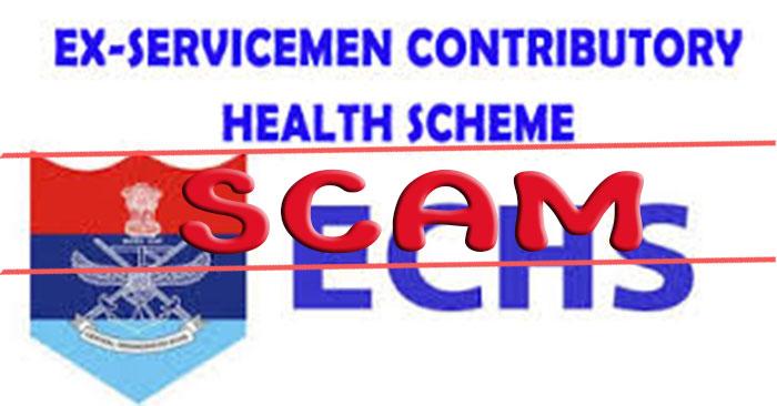 ECHS Scam