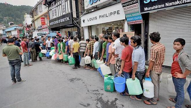 Soon People will get token for drinking water