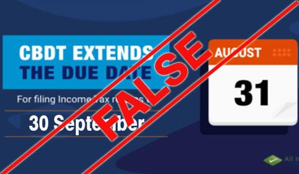 CBDT has not extended ITR date, File till due date.