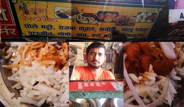 Theth Kumaoni Taste of Rajama Chawal
