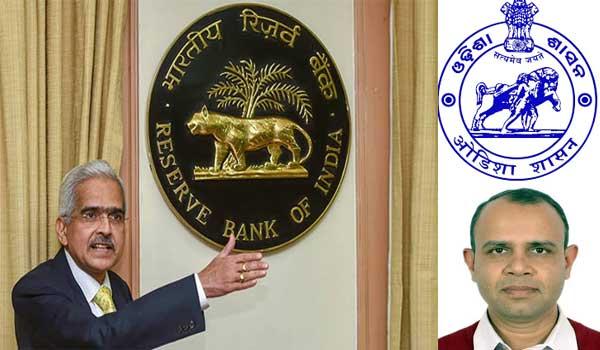 अब सरकार ने बैंक में पैसे रखने पर चेताया, RBI कुपित
