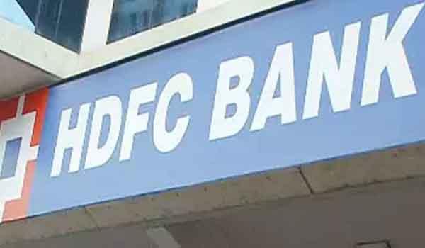 HDFC earns 6345 crore's gross profit in second quarter.