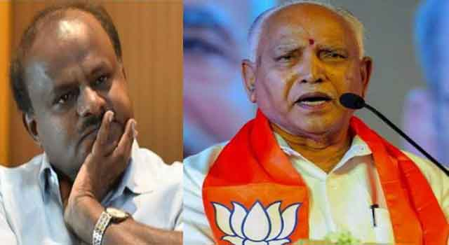 बीजेपी ने चुनाव पूर्व ही विधायको को खरीद लिया हैं: कुमारस्वामी
