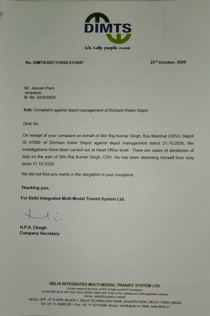 Latter issued by DIMTS